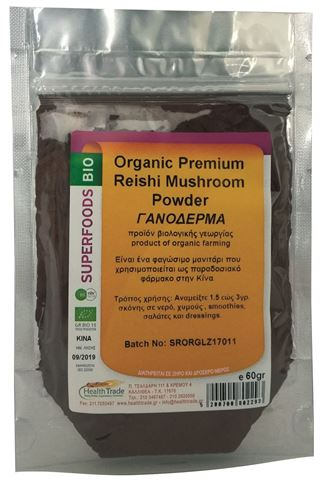 Health Trade Reishi Mushroom Powder (Γανόδερμα) 60γρ
