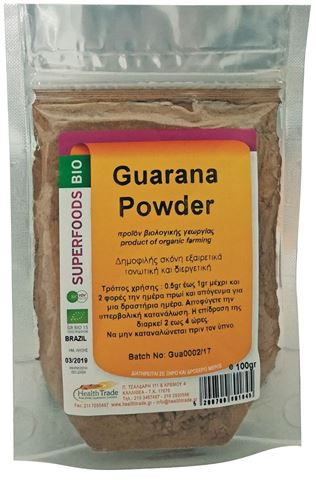 Health Trade Guarana Powder 100γρ