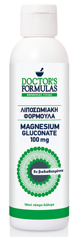 Doctor's Formulas Magnesium Gluconate 100mg Λιποσωμιακή Φόρμουλα 180ml