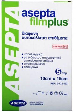 Asepta Film Plus Αυτοκόλλητα Επιθέματα Αποστειρωμένα 10cm X 15cm, 5 Τεμάχια