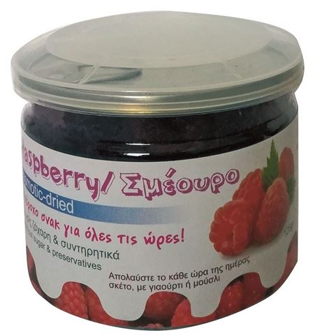 Health Trade Raspberries Osmotic Xωρίς Ζάχαρη 125g
