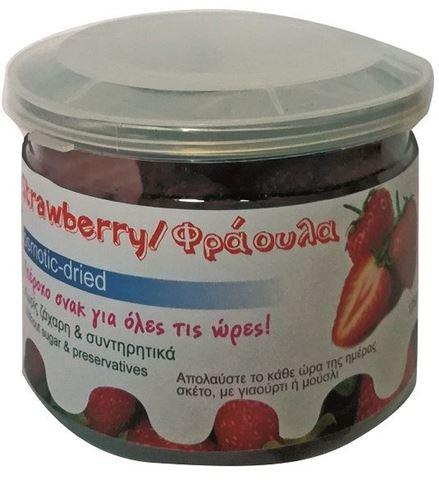 Health Trade Strawberry Osmotic Xωρίς Ζάχαρη 125g