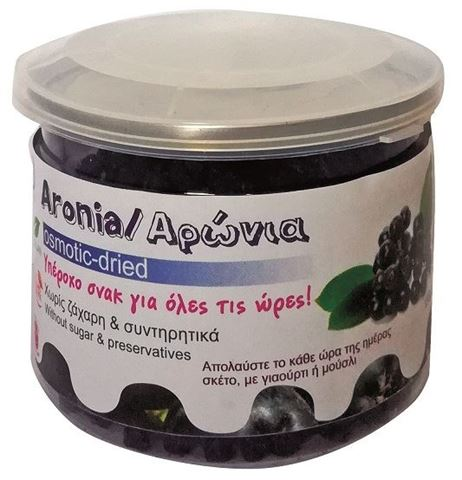 Health Trade Aronia Osmotic Xωρίς Ζάχαρη 150g