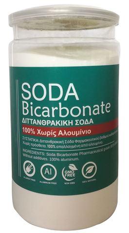 Health Trade Soda Bicarbonate, xωρίς αλουμίνιο, 500g + 500g ΔΩΡΟ