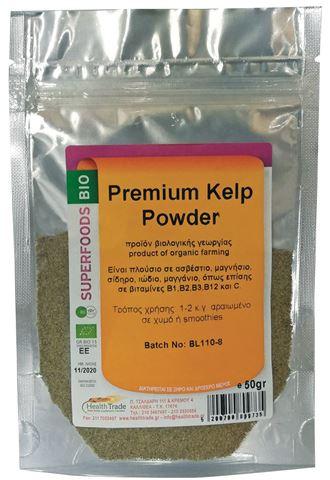 Health Trade Kelp Powder 50gr