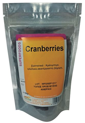 Health Trade Cranberries 150gr