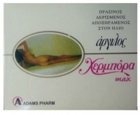 Herbora Max Άργιλος για βαθύ καθαρισμό προσώπου και σώματος, 150gr