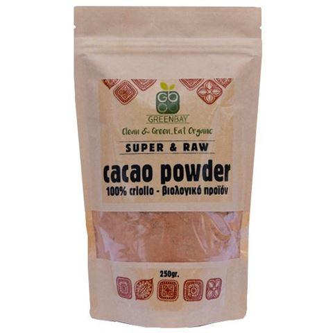 Greenbay Cacao Powder Criollo, Κακάο σε σκόνη -RAW -BIO 250γρ