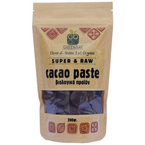 Greenbay Cacao Paste, Κακαόμαζα, μικρά κομμάτια -RAW -BIO 200γρ