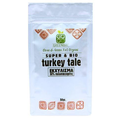 Greenbay Turkey Tail Μανιτάρι εκχύλισμα (8:1) σε σκόνη -BIO 50γρ
