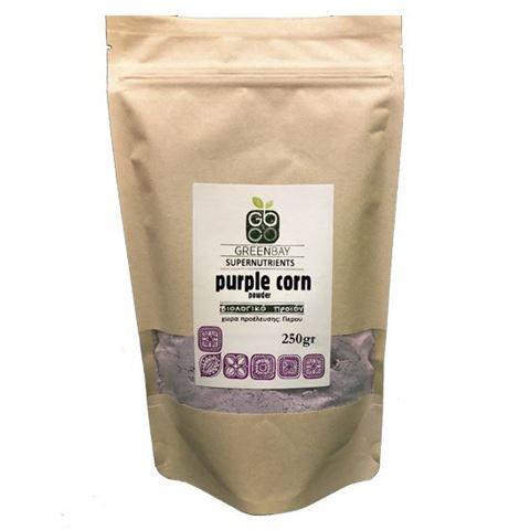 Greenbay Purple Corn (Μωβ καλαμπόκι) σε σκόνη 250γρ