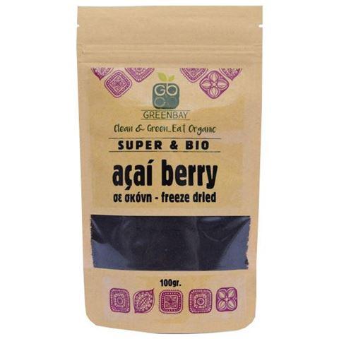 Greenbay Acai (Ασαΐ) Μπέρι σε Σκόνη - Κρυοξήρανσης 100γρ
