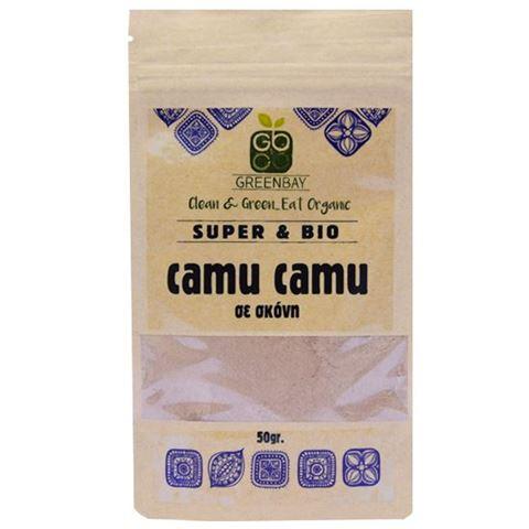 Greenbay Camu Camu (Κάμου - Κάμου) σε σκόνη - ΒΙΟ 50γρ
