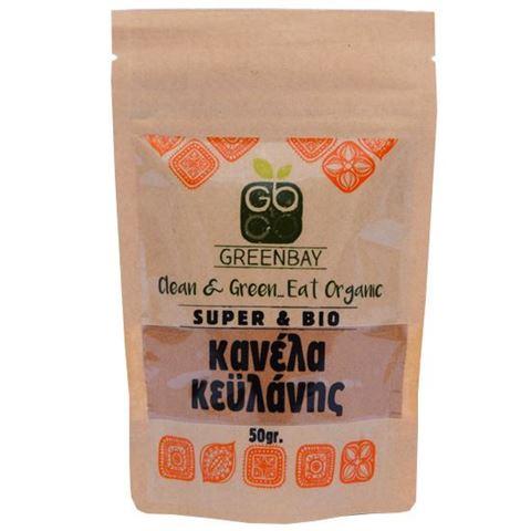 Greenbay Κανέλα Κεϋλάνης σε σκόνη 50γρ
