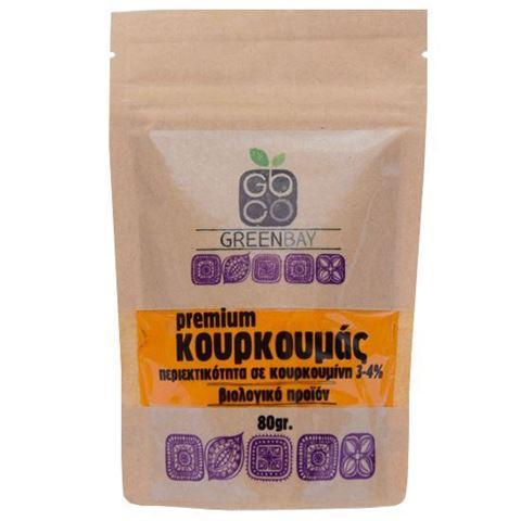 Greenbay Κουρκουμάς Premium σε σκόνη 80γρ