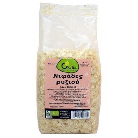 Όλα Βιο Νιφάδες ρυζιού ΒΙΟ 250γρ