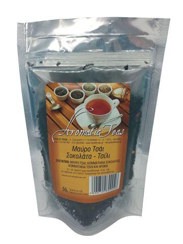 Health Trade Μαύρο τσάι - Σοκολάτα-Τσίλι 50gr