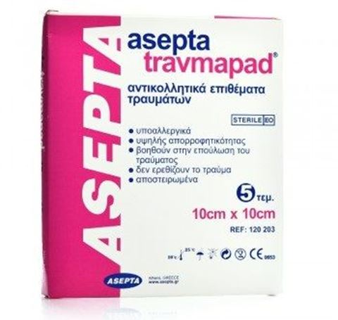 Asepta TravmaPad Αντικολλητικά Επιθέματα Τραύματος 10cmX10cm, Συσκευασία 5 Τεμαχίων