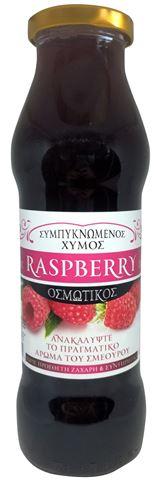 Health Trade Συμπυκνωμένος Χυμός Raspberry - Σμέουρο (Οσμωτικός) 720ml