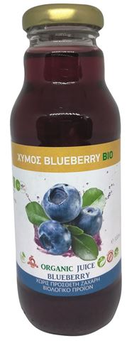 Health Trade Συμπυκνωμένος Χυμός Με Ολόκληρα Φρούτα Blueberry X/Z 720ml