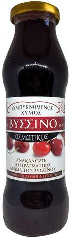 Health Trade Συμπυκνωμένος Χυμός Με Ολόκληρα Φρούτα Βύσσινο X/Z 720ml
