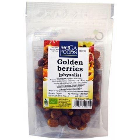 Όλα Βίο Golden Berries (Physalis – Χρυσά Μούρα) ΒΙΟ 100gr