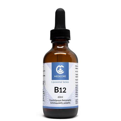 MediCore Λιποσωμιακή Bιταμίνη B12 1000mcg, 60ml Vanilla/Apricot flavor