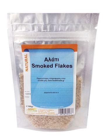 Health Trade Θαλασσινό Αλάτι Smoked (Καπνιστό) 100γρ