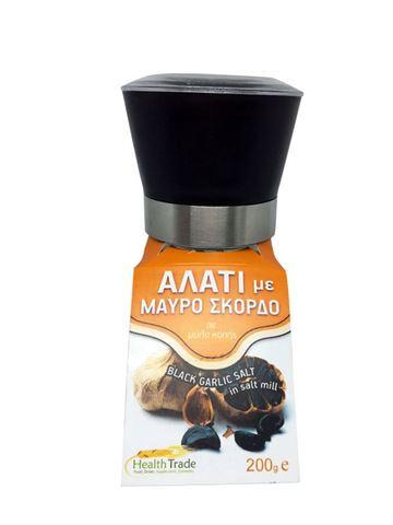 Health Trade Θαλασσινό Αλάτι με Μαύρο Σκόρδο σε Μύλο 170γρ