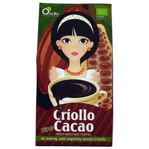 Όλα Βίο Κακάο Criollo Raw Bio 200gr