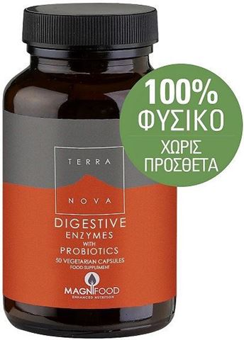 Terranova Digestive Enzyme with Probiotics 50 Κάψουλες