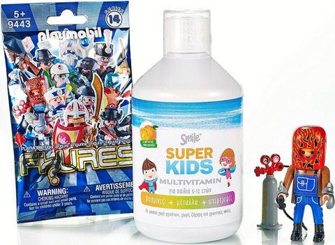 Smile SuperKids Multivitamin, 500ml δώρο φιγούρα για αγόρι