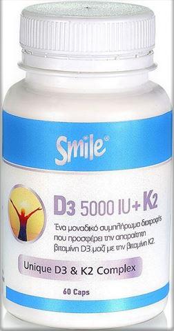 Smile D3 5000IU + K2 60 Κάψουλες