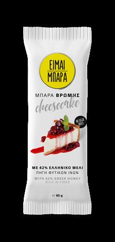 """""""Είμαι Μπάρα"""" Μπάρα Βρώμης Cheesecake 65gr"""