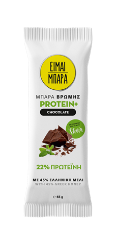 """""""Είμαι Μπάρα"""" Μπάρα Βρώμης Σοκολάτα 22% Πρωτεΐνη 65gr"""