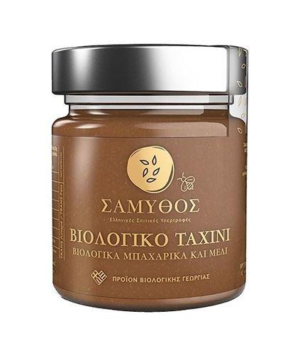 Σάμυθος Βιολογικό Ταχίνι με Μέλι και Μπαχαρικά 200gr