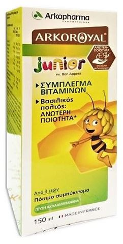 Arkopharma Royal Syrup Junior 150ml