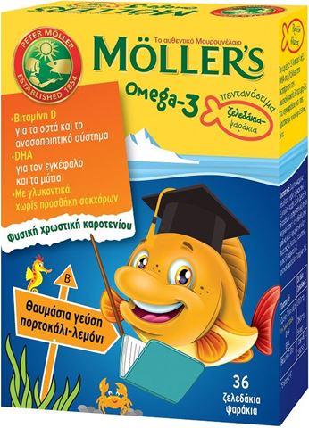 Moller's 36 Παιδικά Ζελεδάκια Μουρουνέλαιου με γεύση πορτοκάλι