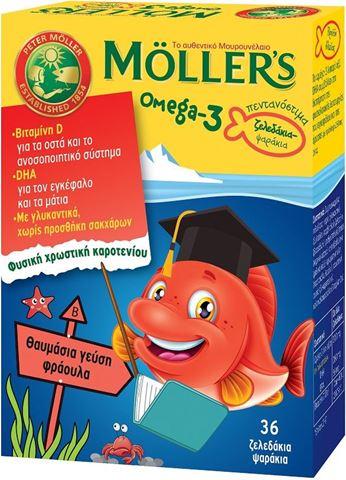 Moller's 36 Παιδικά Ζελεδάκια Μουρουνέλαιου με γεύση φράουλα