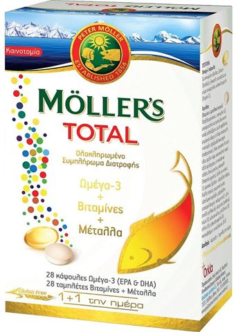 Moller's Μουρουνέλαιο Total 28 Καψουλες - 28 Ταμπλέτες