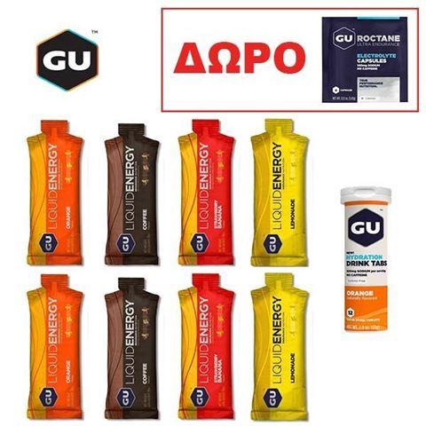Ενεργειακό Πακέτο GU με ΔΩΡΟ Roctane Electrolyte Caps