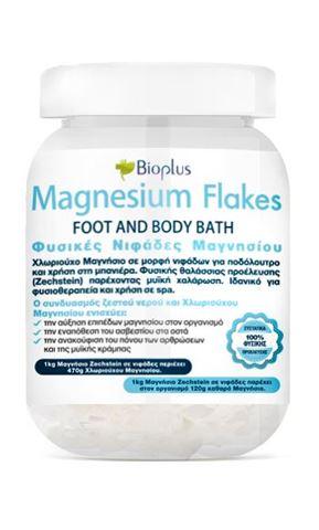 Bioplus Magnesium Flakes 1 kg