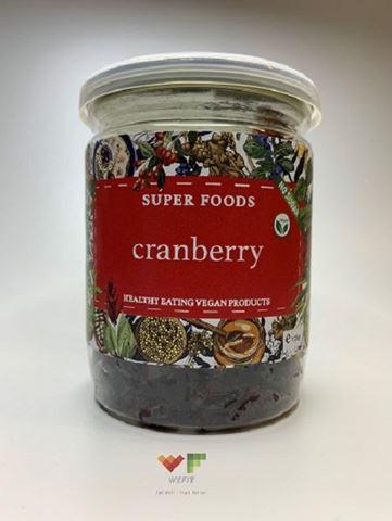 SPORUS Cranberry, 135gr