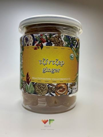 SPORUS Τζίντζερ Χωρίς Ζάχαρη Ταϊλάνδη, 135gr