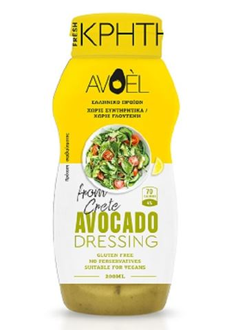Avoel Avocado Dressing From Crete 200gr