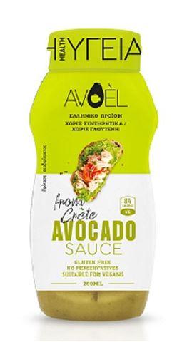 Avoel Avocado Sauce from Crete 200gr