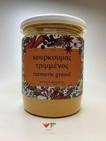 SPORUS Κουρκουμάς Τριμένος (Τουρμέρικ), 140gr