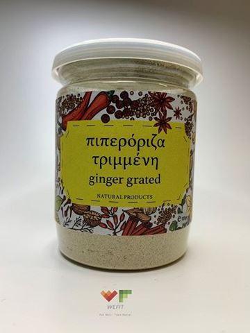 SPORUS Πιπερόριζα Τριμένη (Τζίντζερ), 120gr