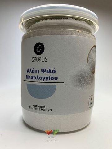 SPORUS Αλάτι Μεσολογγίου Λευκό Ψιλό, 350gr