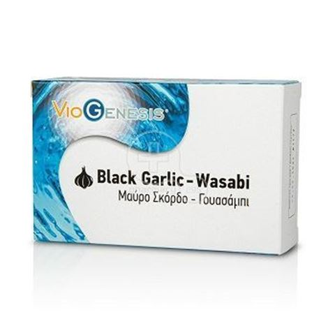 Viogenesis Black Garlic - Wasabi, 60 Κάψουλες